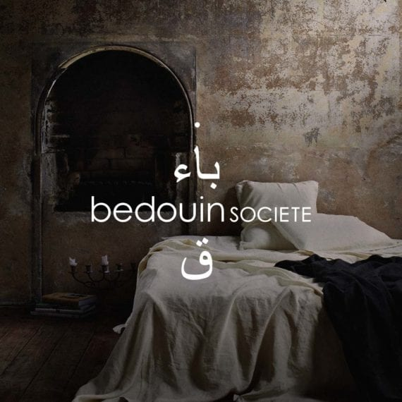 DesignIdentity_Bedouin_Logo_featured