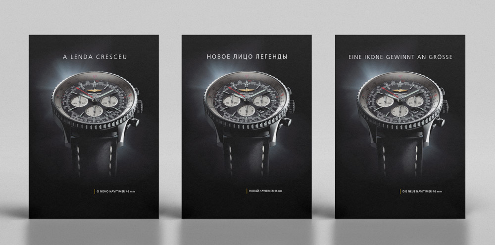 DesignIdentity_Breitling_AD_graphic_design_3